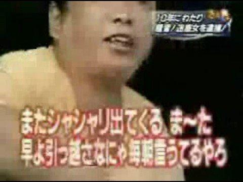 奈良の騒音おばさん 創価学会の嫌がらせ被害に・・・
