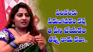 Video Serial Actress Suma  Exclusive  Interview  part-4 || Telugu9 MP3, 3GP, MP4, WEBM, AVI, FLV Januari 2018