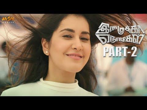 Video Nayanthara Latest Tamil Movie - Imaikkaa Nodigal Part 2   Atharvaa, Nayanthara, Anurag Kashyap download in MP3, 3GP, MP4, WEBM, AVI, FLV January 2017