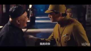 Nonton      M M  U H   Nam   General S Goblet 2014  Phim V   Thu   T  Film Subtitle Indonesia Streaming Movie Download