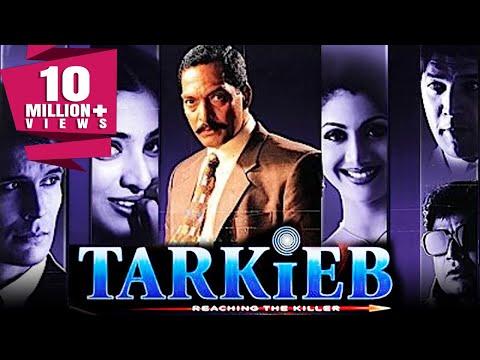 Tarkieb 2000 | Full Hindi Movie | Nana Patekar, Tabu,Shilpa Shetty,Aditya Pancholi, Milind Soman