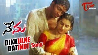 Nenu Songs - Dikkulne - Veda - Allari Naresh