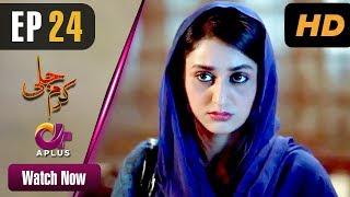 Video Karam Jali - Episode 24   Aplus Dramas   Daniya, Humayun Ashraf   Pakistani Drama MP3, 3GP, MP4, WEBM, AVI, FLV Januari 2019