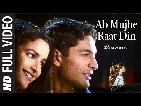 Video Ab Mujhe Raat Din [Full Song] Deewana download in MP3, 3GP, MP4, WEBM, AVI, FLV January 2017