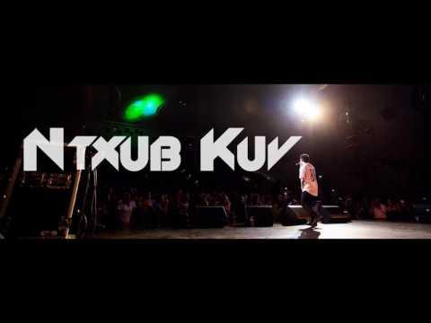 Ntxub Kuv - David Yang (видео)