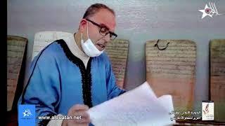 تكريم الشاعر فوزي بوبكر ضمن فقرة التكريم و الإعتراف لرواد وممارسي الشعر الأمازيغي بملتقى أمرير