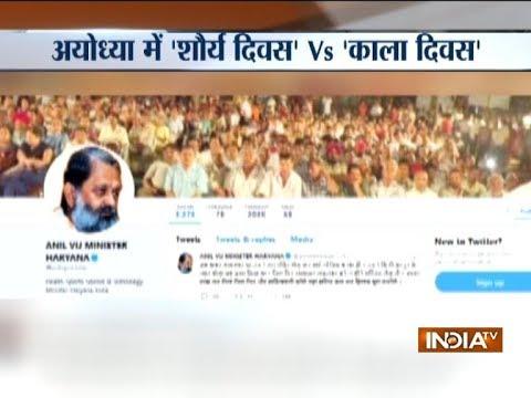When Babar demolished Ram mandir in Ayodhya he didn't followed any law, says Anil Vij