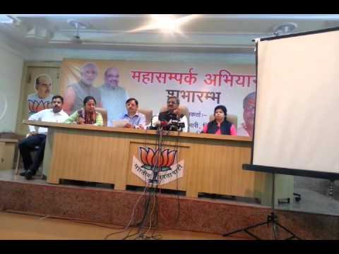 Arvind Kejriwal misled Delhi People.