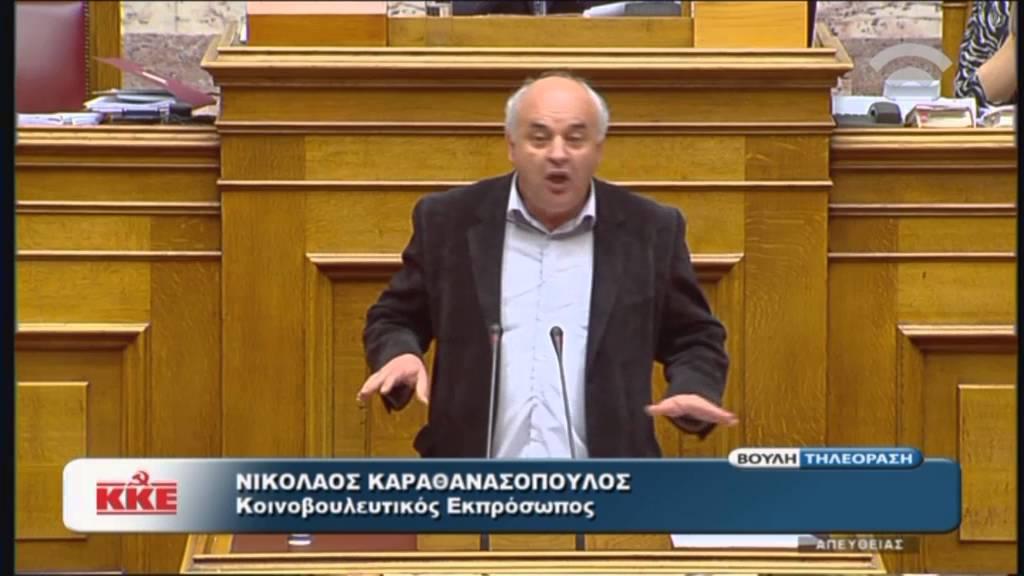 Παράλληλο Πρόγραμμα: Ν. Καραθανασόπουλος (Κοινοβ. Εκπρόσ. ΚΚΕ) 19/02/2016