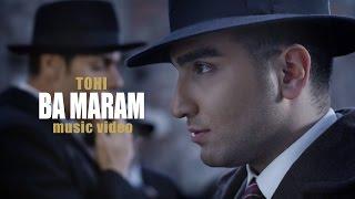 Ba Maram Music Video Hossein Tohi