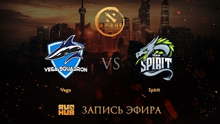 Vega vs Spirit, DAC 2017 CIS Quals, game 2 [V1lat, Godhunt]