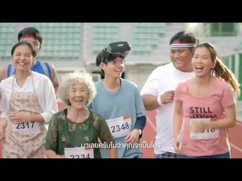 Thai Health Day Run 2018 (60 วินาที) มาดูกันว่า Thaihealth Day Run 2018 มีใครมาวิ่งบ้าง และไม่ว่าคุณเป็นใคร เพศไหน อายุเท่าไหร่ อาชีพอะไร  เพียงแค่ลุกขึ้นใส่รองเท้าวิ่ง แล้วออกมาวิ่งกันนะคะ
