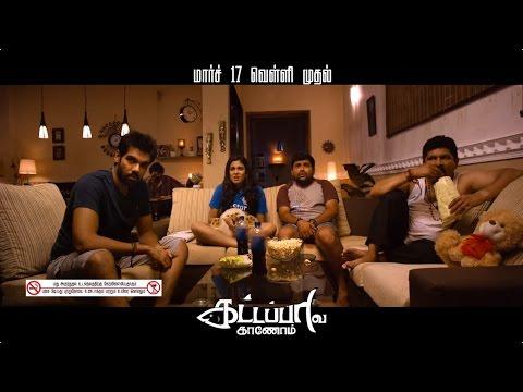 Kattappava Kanom - Moviebuff Sneak Peek | Sibiraj, Aishwarya Rajesh, Kaali Venkat, Yogi Babu