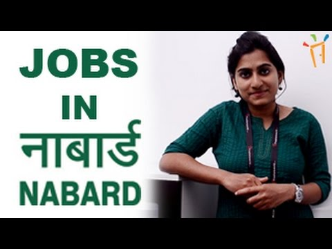 NABARD - Recruitment Notification,Govt Jobs,Openings,Exam dates & results