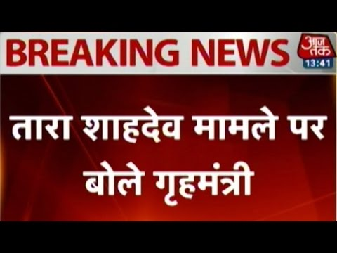 Ranchi Love Jihad: Home Ministry demands for an enquiry report 02 September 2014 04 PM