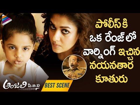 Nayanthara Daughter Warns Police   Anjali CBI 2019 Latest Telugu Movie   Vijay Sethupathi   Anurag