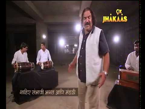 Video Marathi Movie COURT | Bhim Baba Unplugged Song | By Shahir Sambhaji Bhagat download in MP3, 3GP, MP4, WEBM, AVI, FLV January 2017
