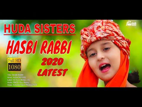 2020 New Heart Touching Beautiful Naat Sharif - Hasbi Rabbi - Huda Sisters - Hi-Tech Islamic Naats