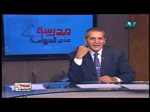 فلسفة و منطق 3 ثانوي حلقة 3 ( المماثلة الاستقرائية ) أ أحمد صميدة 21-09-2019