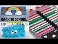 Sew Pencil Cases / BACK TO SCHOOL