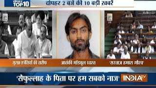 10 News in 10 Minutes | 9th March, 2017 - India TV