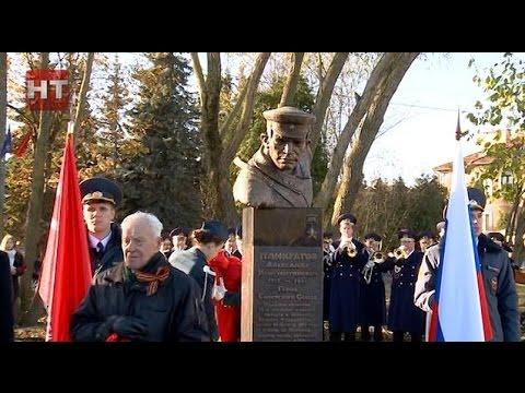 В Великом Новгороде открыли бюст Героя Советского Союза Александра Константиновича Панкратова