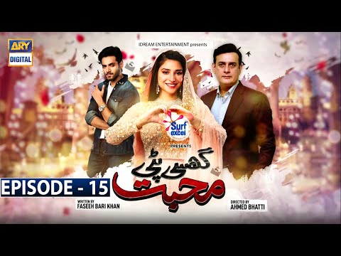 Ghisi Piti Mohabbat Episode 15 - Presented by Surf Excel [Subtitle Eng] - 12th Nov 2020- ARY Digital