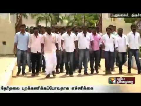 Veera-Vilayaattu-Mietpu-Kuzhu-threaten-to-boycott-elections