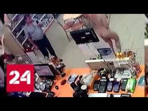 Ставропольский судья потерял мантию после пикантного видео на заправке - Россия 24 (видео)