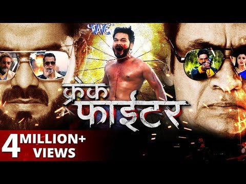 Crack Fighter - क्रेक फाईटर (Trailer) - Pawan Singh, Sanchita, Nidhi Jha | Superhit Bhojpuri Movie