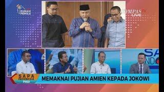 Video Antara Oposisi dan Koalisi, Ini Jawaban PAN... MP3, 3GP, MP4, WEBM, AVI, FLV Juli 2019