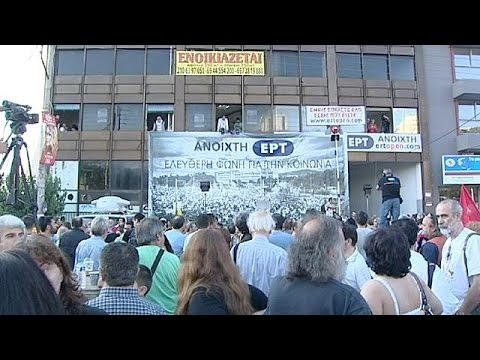 Greek media workers hold protest rally to mark ERT closure anniversary (видео)