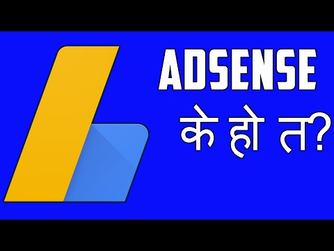 ([Nepali] : What is Google Adsense? - Duration: 4 minutes, 22 seconds.)