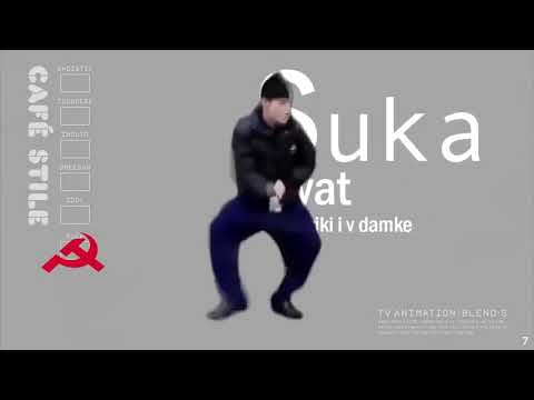 S Stands For Cyka Blyat