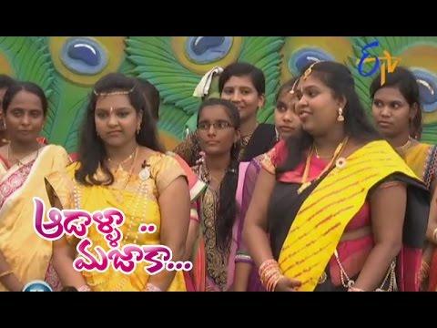 Aadaalla Majaaka | 12th  October 2016– Full Episode | ETV Telugu