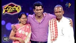 Video Chandra Family Introduction   Sarrainollu   ETV Dasara Special Event   18th Oct 2018   ETV Telugu MP3, 3GP, MP4, WEBM, AVI, FLV Desember 2018