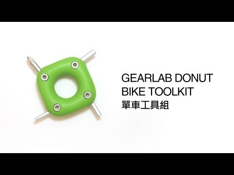 DONUT BIKE TOOLKIT 單車工具組
