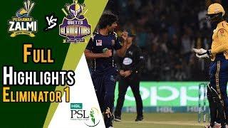 Full Highlights   Peshawar Zalmi Vs Quetta Gladiators    Eliminator 1   20 March   HBL PSL 2018