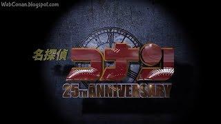 Nonton Detective Conan Movie 24 (LOL) 25 TH Anniversary 2020 Film Subtitle Indonesia Streaming Movie Download