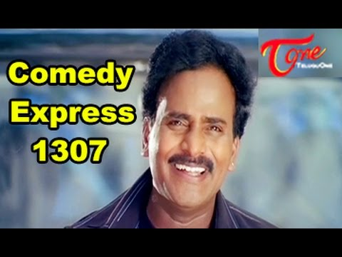 Comedy Express 1307 || Back to Back || Telugu Comedy Scenes