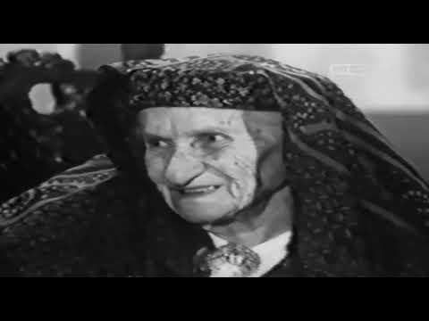 Δέσποινα Αχλαδιώτη, η Κυρά της Ρω – 13 Μαΐου 1982 | ΕΡΤ