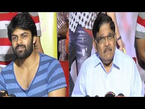 Pilla Nuvvu Leni Jeevitham Movie || Digital Launch || Sai Dharam Tej || Regina Casandra