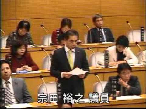 2015年第5回川崎市議会での質問(動画)
