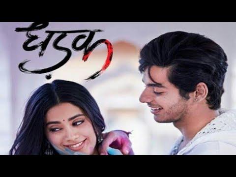Dhadak Full Movie Promotional Event | Ishaan Khattar | Janhvi Kapoor