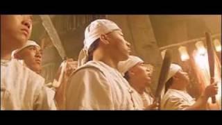 Clan In Da Front Wu-Tang Clan