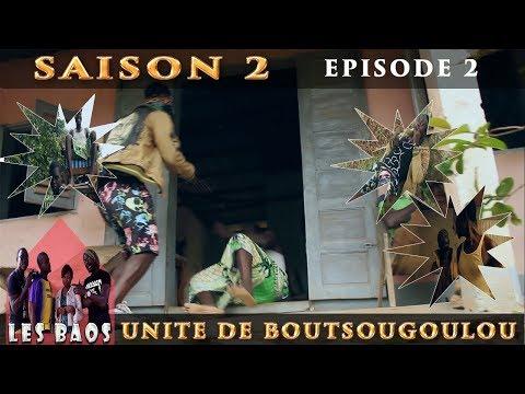 Les Baos - Unité Mobile De Boutsoungoulou (Saison 2, Episode 2) (видео)