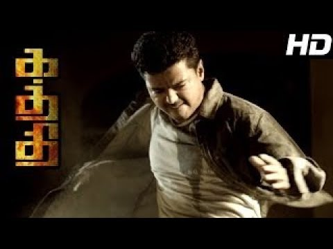 Video KATHTHI COIN FIGHT 1080P FULL HD download in MP3, 3GP, MP4, WEBM, AVI, FLV January 2017