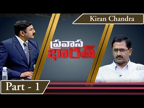 Why Centre Backstep to reveals 700 black money holders ? | Pravasa Bharat -1 : TV5 News