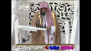 خطبة وصلاة عيد الفطر بيت الله الحرام مكة المكرمة 1433هـ