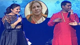 Video Bithiri Sathi Imitates Lokulu Kakulu Aunty @ Diksoochi Movie Audio Launch | TFPC MP3, 3GP, MP4, WEBM, AVI, FLV Maret 2019